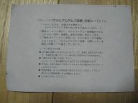 Img_0435_2