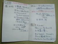 Dscf2208